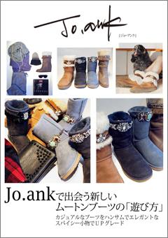 Jo.ank Banner